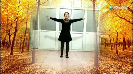 《你是我的缘》广场舞!简单易学的舞蹈