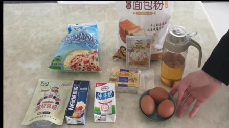 烘焙基础教程pdf23教烘焙的视频教程全集33从零开始学烘焙
