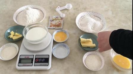 烘焙的网络教程烘焙面包教程视频_西点的做法大全