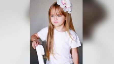 她被网友评为世界上最漂亮的小女孩 简直美呆了