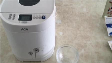 木糖醇桃酥的制作方法烘焙教程_烘焙视频奥利奥阿法奇朵_蛋糕裱花教学视频不用烤箱