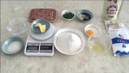 烘焙奶油制作技术教程烘焙电子秤怎么用视频教程郑州王妃西点烘焙培训