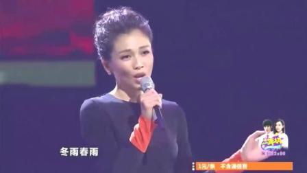 与原唱同台飙歌, 刘涛用实力诠释被耽误的歌手
