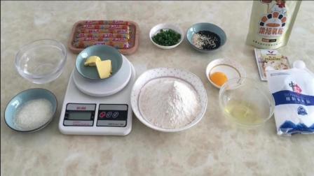 烘焙法线教程(38)烘焙蛋卷制作视频教程(18)淡奶油蛋糕做法