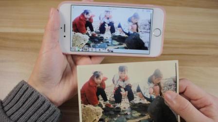 教你一招把家里老照片扫描到手机, 非常清晰, 永久保存!