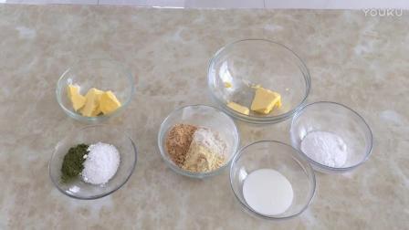 烘焙马卡龙的做法视频教程 抹茶夹心饼干的制作方法 最简单的烘焙蛋糕做法视频教程