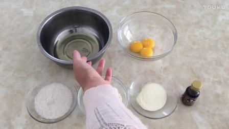 君烘焙视频教程全集 手指饼干的制作方法 烘焙的视频教程