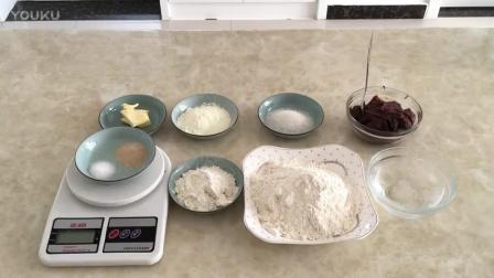 初级烘焙教程视频 日式红豆包的制作教程 张不十爱烘焙教学视频
