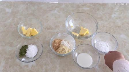烘焙教学 抹茶夹心饼干的制作方法 手工烘焙视频教程全集