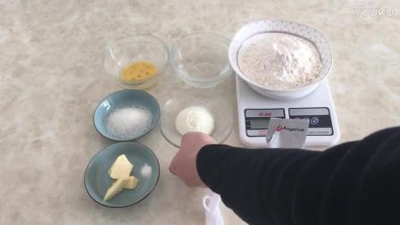 烘焙法化妆 视频教程 火腿煎蛋汉堡包的制作教程 商用烘焙教程视频