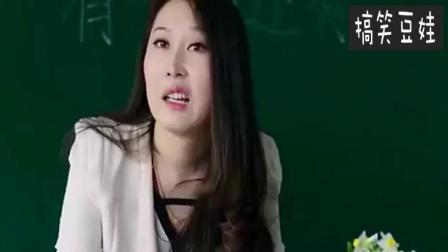 老师出题造句, 小明这回答已经超神了