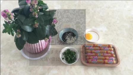 烘焙油纸教程_烘焙视频教程app_酸奶芒果冰激凌的制作方法