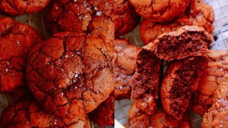 我的日常料理 第一季 一款风靡北美一定要趁热吃的饼干 海盐巧克力布朗尼曲奇饼干