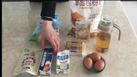 西点烘焙教程碱水面包, 43烘焙视频免费教程24做蛋糕教学