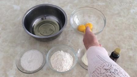 烘焙工艺实训教程 手指饼干的制作方法 家庭如何烘焙小蛋糕视频教程