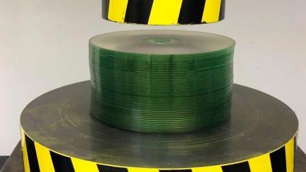 用液压机压50片光盘, 会发生什么事?