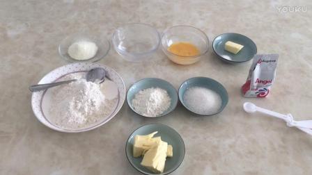 烘焙法线教程 丹麦面包面团、可颂面包的制作视频教程 君之烘焙肉松面包的做法视频教程