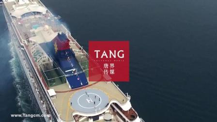 唐界传媒1080P超清商业创意广告航拍延时摄影系列3581豪华游轮