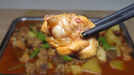 大盘鸡这样做, 鲜嫩入味, 比饭店做的都好吃, 吃的连汤都不剩