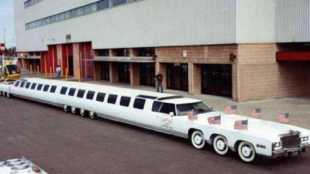 世界上最长的轿车, 有高尔夫球场、游泳池, 还能停直升机