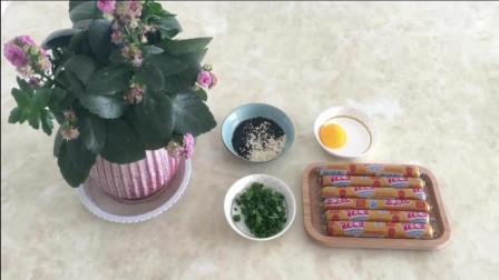 烘焙裱花技术教程君之烘焙视频教程蛋挞下厨房烘焙蛋糕的做法