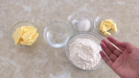 低卡烘焙教学视频教程 原味蛋挞的制作方法 家庭如何烘焙小蛋糕视频教程