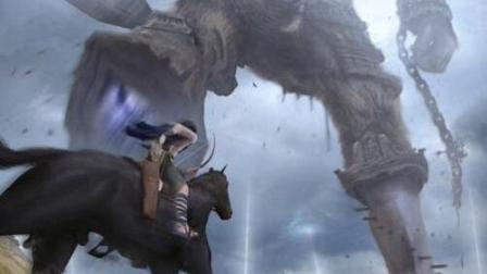好尸试玩【旺达与巨像】PS4重置版这游戏能把人急死
