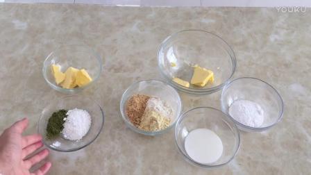 烘焙入门面包的做法视频教程全集 抹茶夹心饼干的制作方法 西点烘焙自学教程