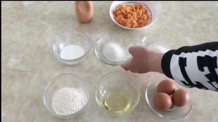 西点烘焙教程少女心爆表之双层草莓奶油蛋糕学做烘焙面点视频教程从零开始学烘焙