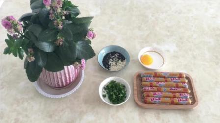 外国烘焙教程烘焙蛋挞最简单做法视频教程哆啦梦&;生日蛋糕的制作方法