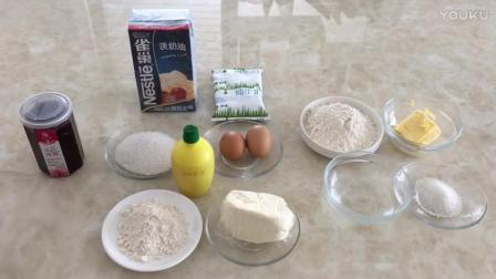 烘焙燕窝月饼做法视频教程 玫瑰花酿乳酪派的制作方法_高清_11cw 甜悦烘焙教程