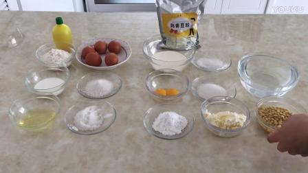 宠物烘焙教程视频 豆乳盒子蛋糕的制作方法i 君之烘焙教程生日蛋糕