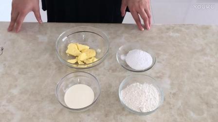 烘焙蛋糕制作视频教程 奶香曲奇饼干的制作方法 烘焙艺术视频教程