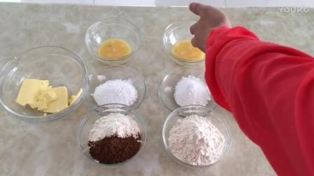 手工面包烘焙视频教程 花朵饼干的制作方法 烘焙培训视频教程
