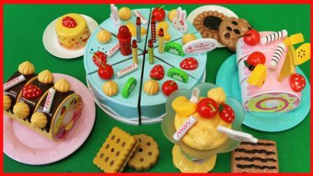 北美玩具 第一季 生日蛋糕切切乐 蛋糕切切看宝宝儿童玩具