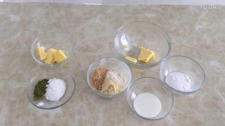 果子学校烘焙教程 抹茶夹心饼干的制作方法 花朵模具教程烘焙