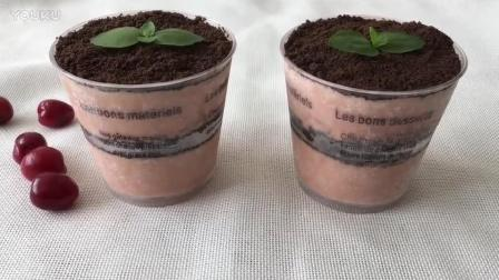 自学烘焙教程 樱桃盆栽冰激凌的制作方法 烘焙蛋糕制作视频教程全集