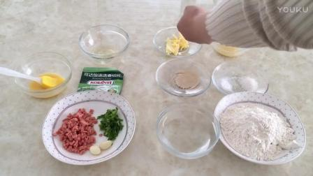 咖啡豆烘焙 烤箱 教程 四蒜香火腿面包制作视频教程 商用烘焙教程视频