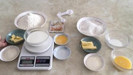 合肥私人烘焙教程 椰蓉吐司面包的制作 优雅烘焙视频教程