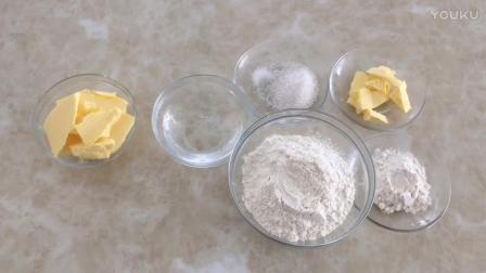 日本烘焙大师视频教程 水果蛋挞的制作方法 烘焙肉松面包视频教程