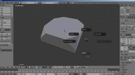 blendercn-建模入门2级技术点阐述-环形菜单与一键工具箱