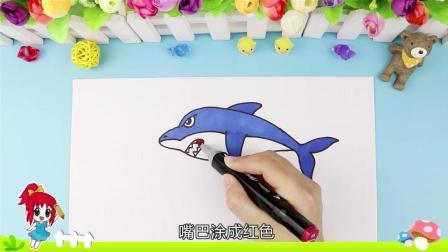 儿童绘画启蒙: 跟着视频轻松学画画 还有更多的趣味小故事