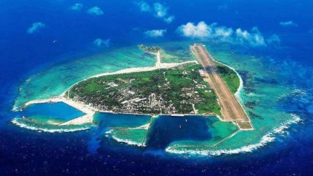 厉害了我的国! 海南三沙市油气储量堪比波斯湾, 价值数十万亿