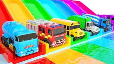 儿童卡通消防车校车滑滑梯变彩色, 认识颜色