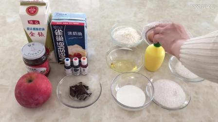 """君之烘焙肉松蛋糕视频教程 """"哆啦A梦""""生日蛋糕的制作方法 烘焙教程ppt模板"""