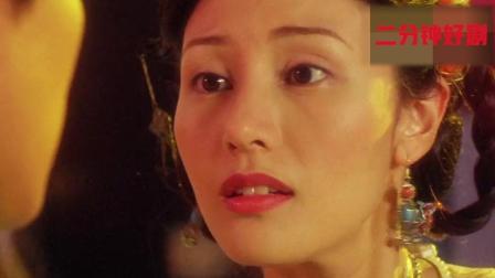 杜十娘的悲情故事, 李嘉欣演的没话说, 吴彦祖还是小鲜肉