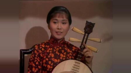 仙杜拉 - 金莲自叹(1974年港剧《啼笑因缘》插曲)