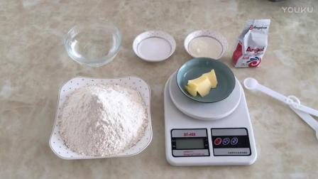 日本烘焙大师视频教程 法式长棍面包、蒜蓉黄油面包的制作 烘焙打面视频教程