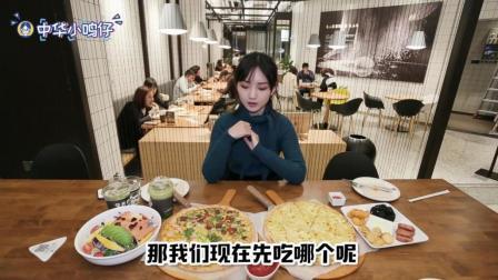 中华小鸣仔 第一季 来深圳怎么能不吃榴莲比萨 超满足套餐吃到爽