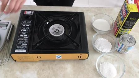 烘焙工艺实训教程 椰奶果粒杯的制作方法 烘焙生日蛋糕制作视频教程